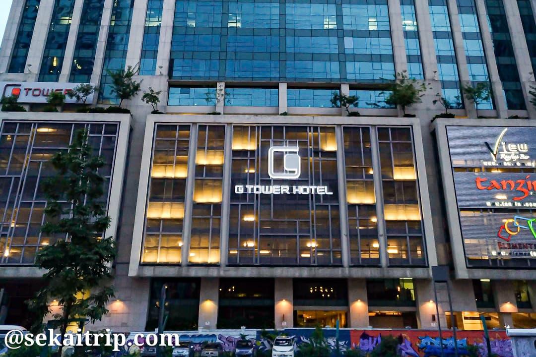 Gタワー・ホテル(GTower Hotel)