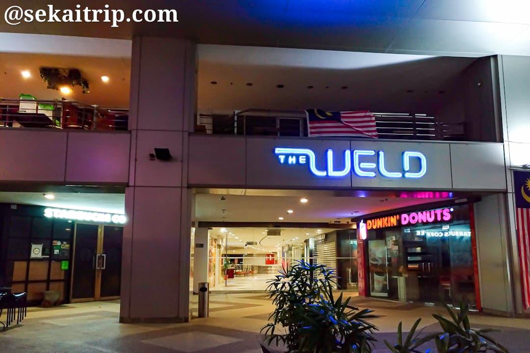 ショッピングモール「The Weld」