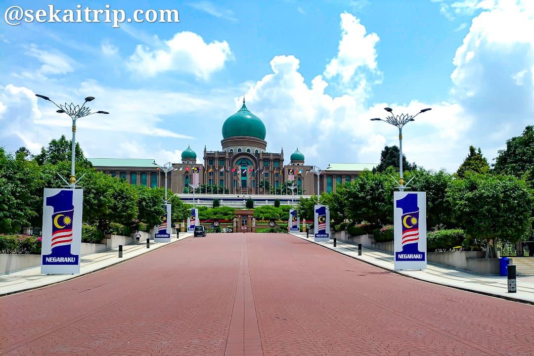 マレーシア首相官邸(Pejabat Perdana Menteri Malaysia)