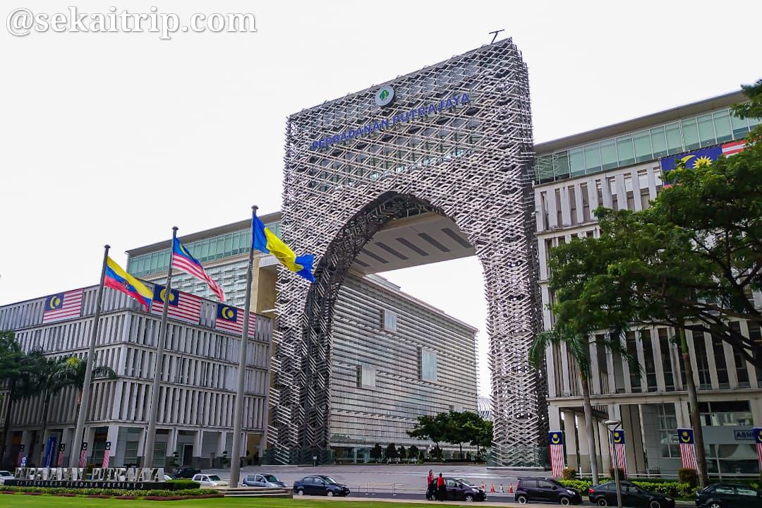 プトラジャヤ開発公社(Perbadanan Putrajaya)