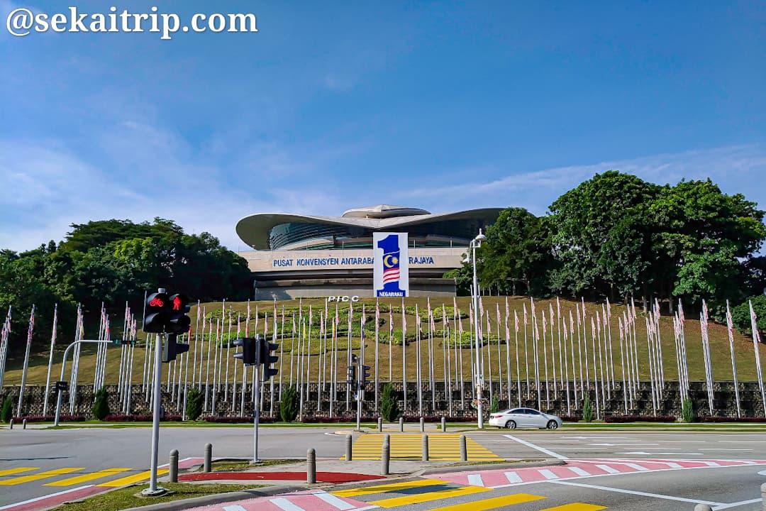 プトラジャヤ・インターナショナル・コンベンションセンター(Putrajaya International Convention Centre)