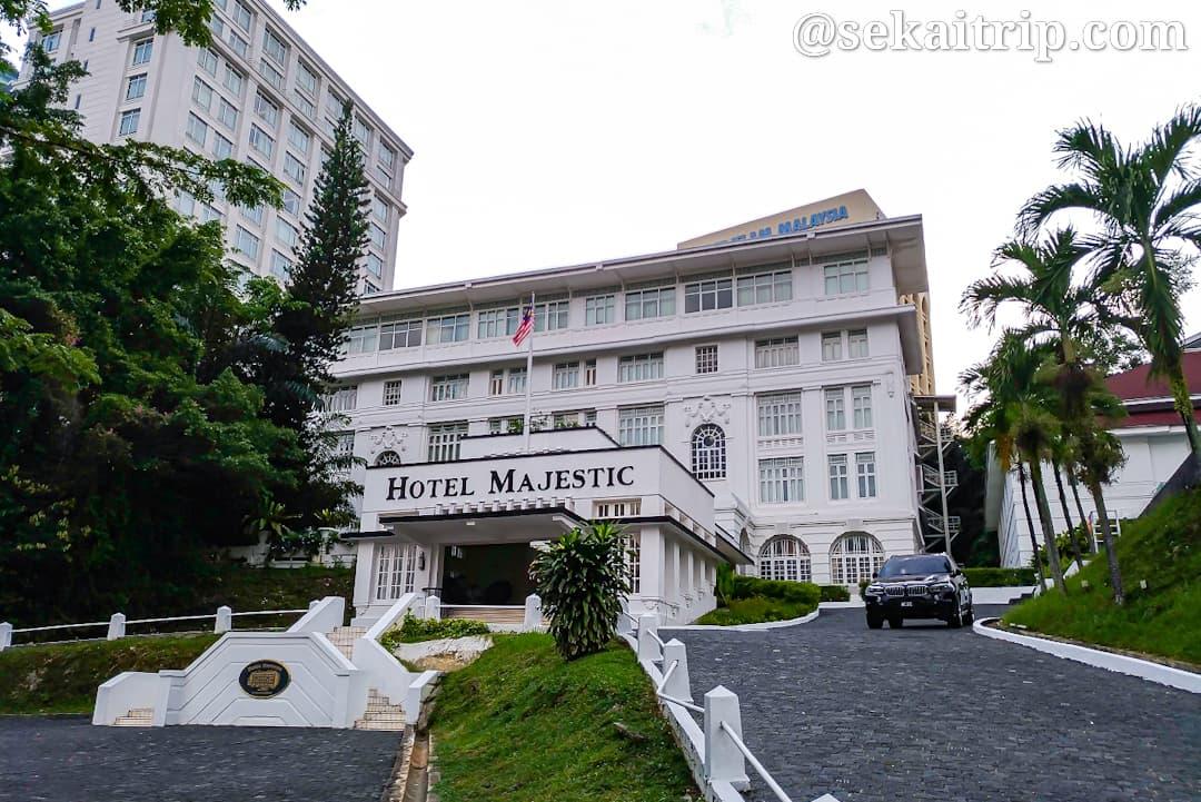 ザ・マジェスティック・ホテル・クアラルンプール(The Majestic Hotel Kuala Lumpur)