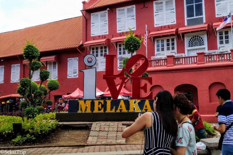 「I LOVE MELAKA」のモニュメント
