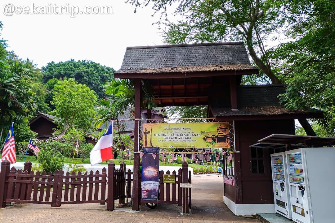 マラッカ・スルタン・パレスミュージアム(Melaka Sultanate Palace Museum)