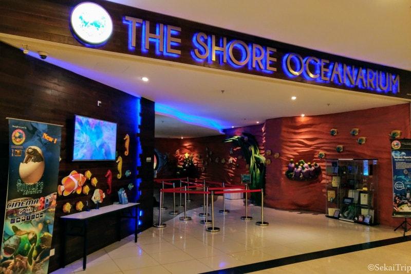 ザ・ショア・ショッピング・ギャラリーの海洋水族館