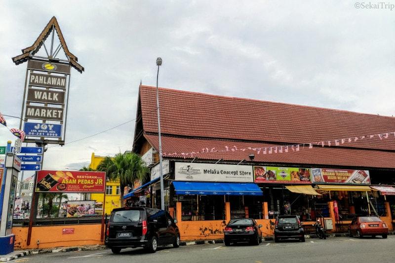 パラワン・ウォーク・マーケット(Pahlawan Walk Market)