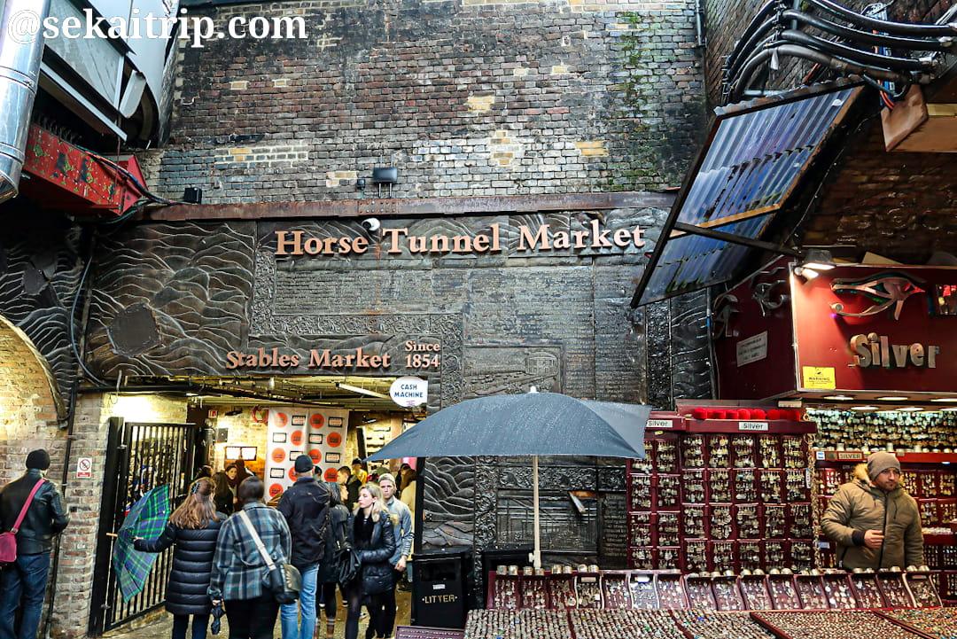 ホース・トンネル・マーケット(Horse Tunnel Market)