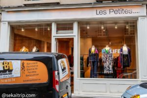 レ・プチット(Les Petites...)のマレ店