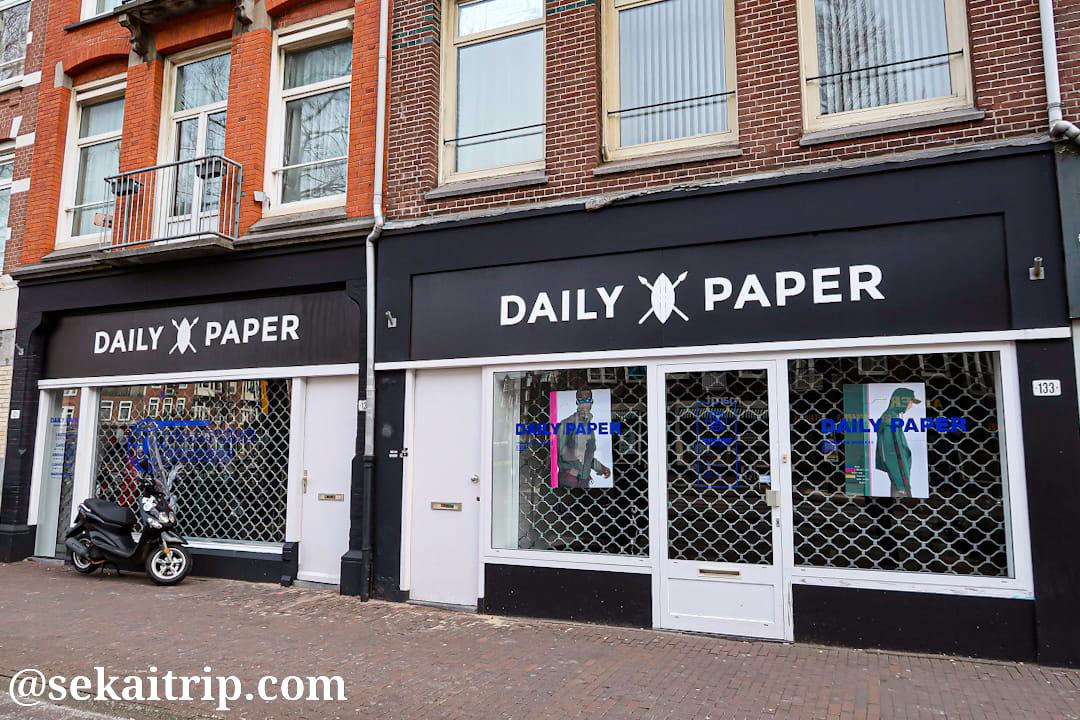 アムステルダムのデイリー・ペーパー(DAILY PAPER)