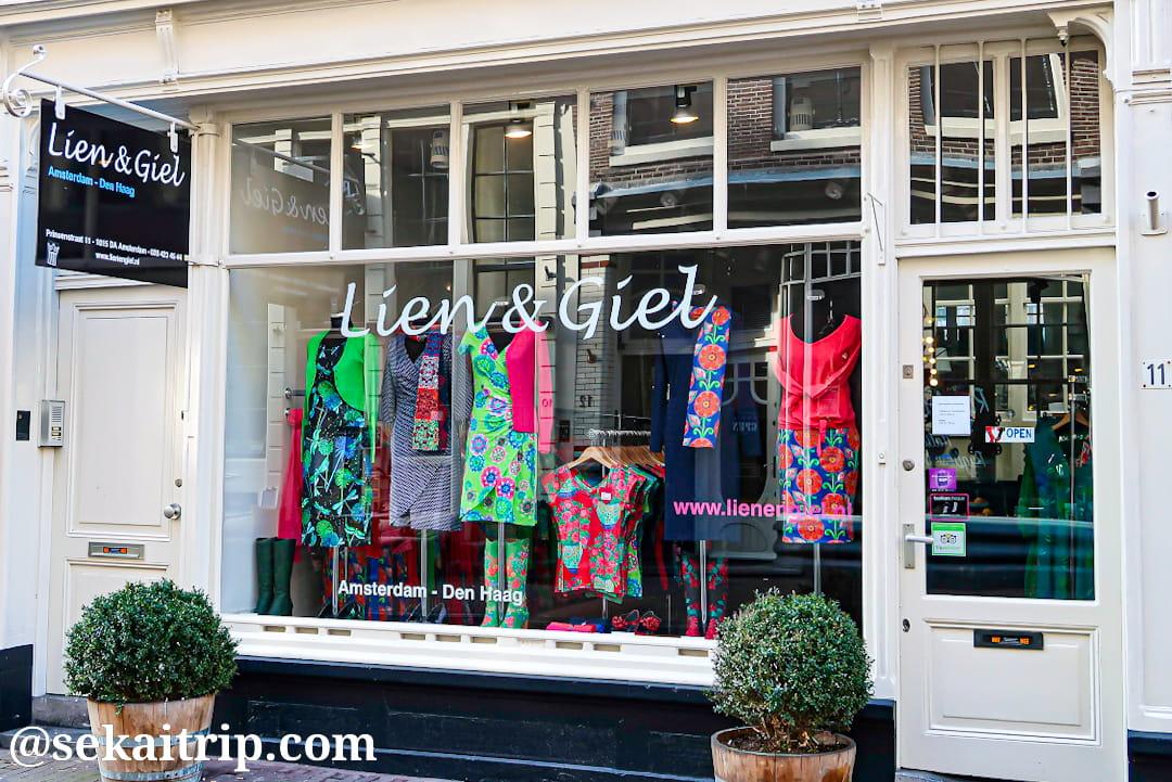アムステルダムのリアン&ジール(Lien & Giel)