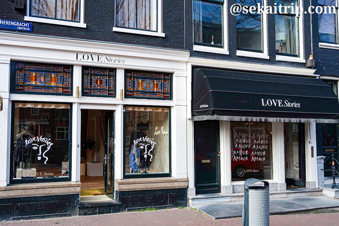 アムステルダムのラブ・ストーリーズ(LOVE Stories)