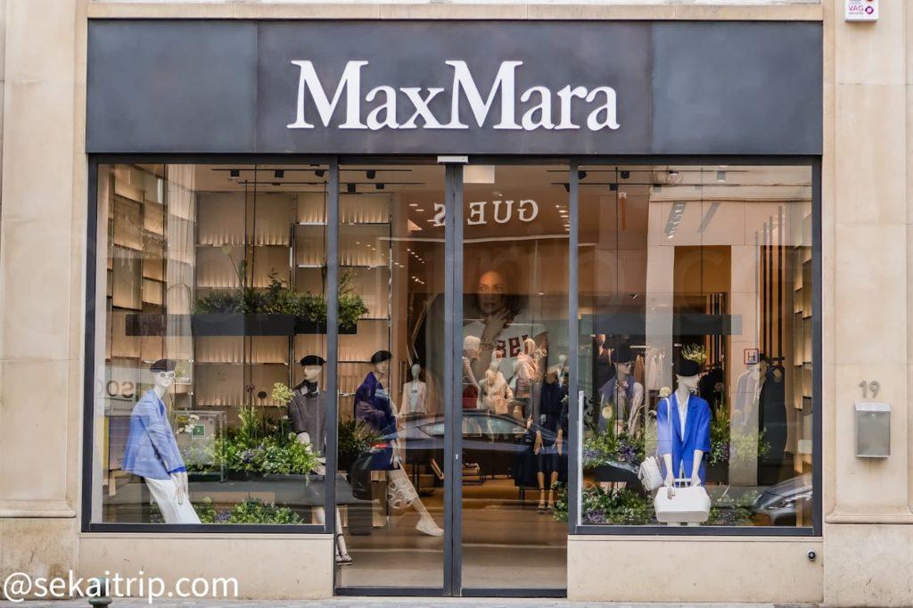 ブリュッセル・ルイーズ通りのマックスマーラ