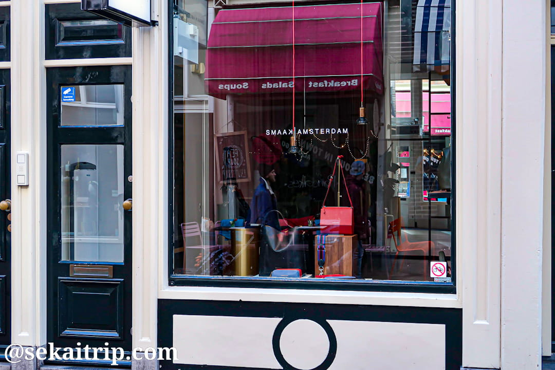 スマーク・アムステルダム(SMAAK | AMSTERDAM)の店舗