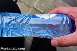 凍ったペットボトルの水(ブリュッセル訪問時)