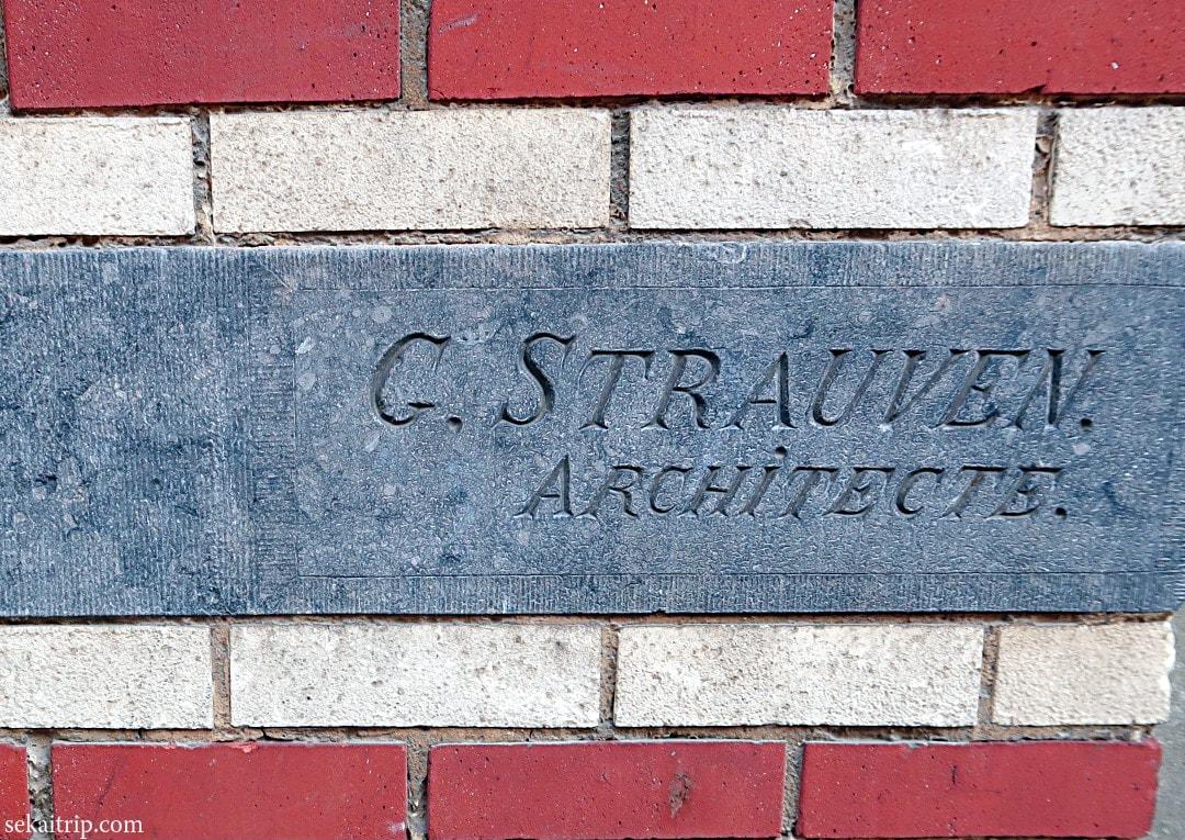 ギュスターヴ・ストローヴァン(Gustave Strauven)のサイン
