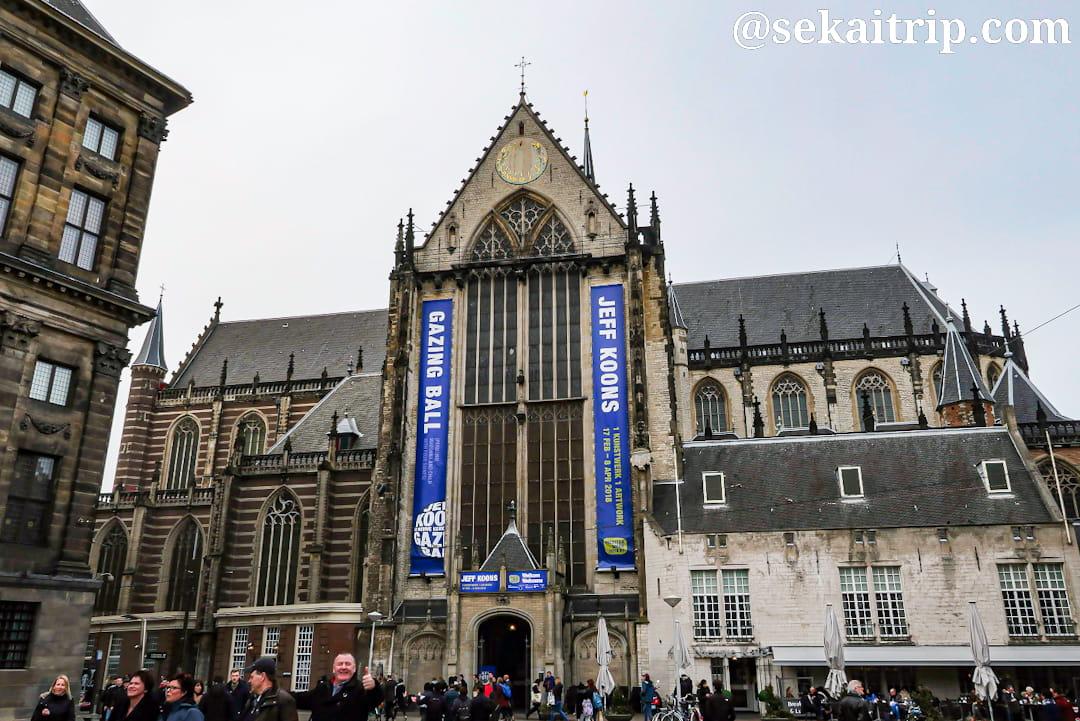アムステルダム新教会(Nieuwe Kerk)