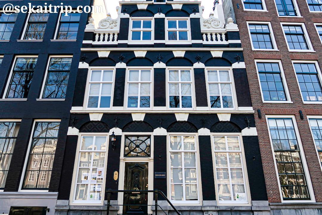 アムステルダムの南アフリカハウス(Zuid-Afrikahuis)
