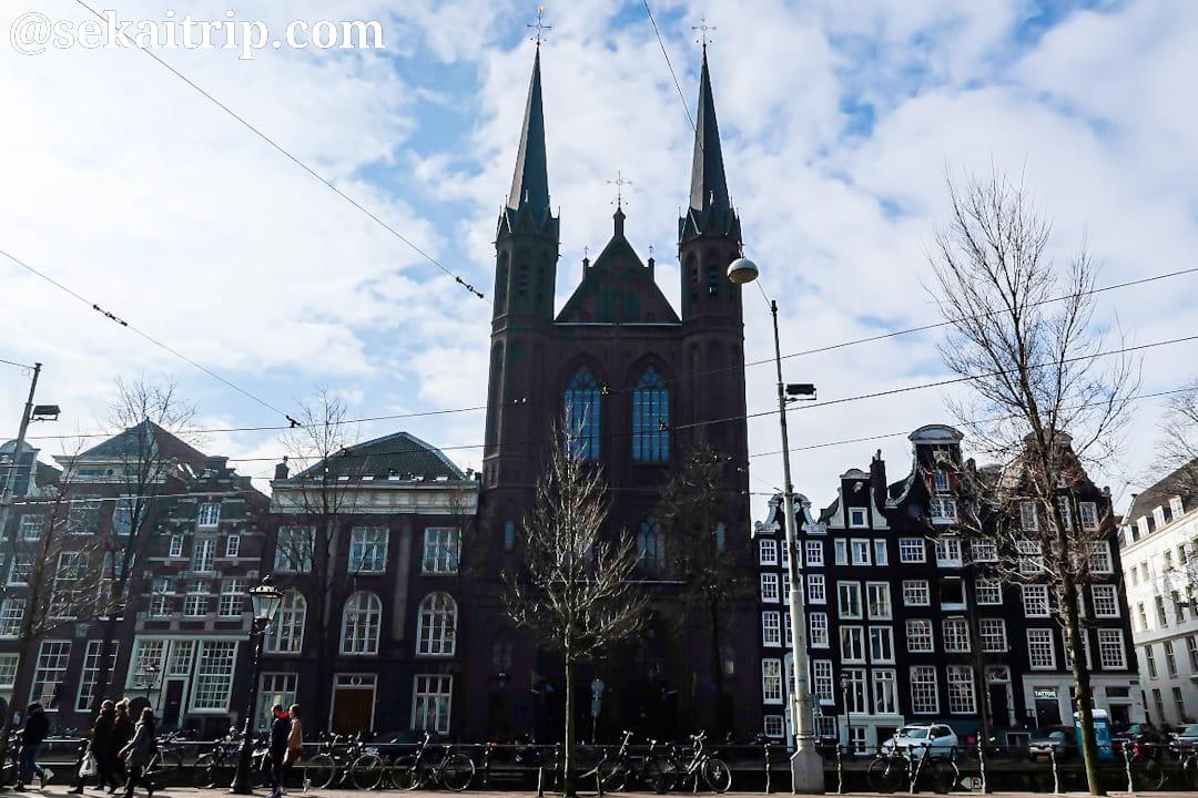 アムステルダムのクライト・ベルク教会(Krijtberg Kerk)