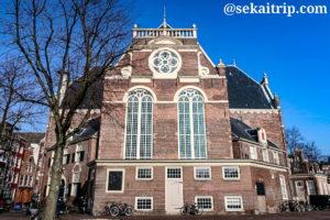 アムステルダムの北教会(Noorderkerk)