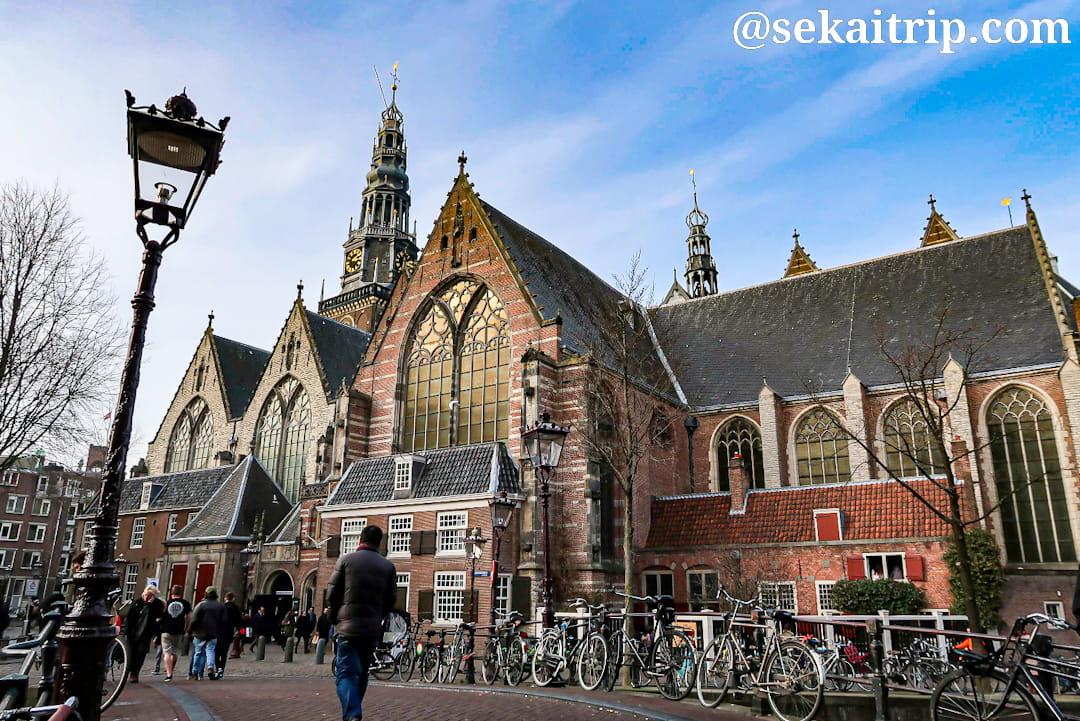 アムステルダムの旧教会(Oude Kerk)