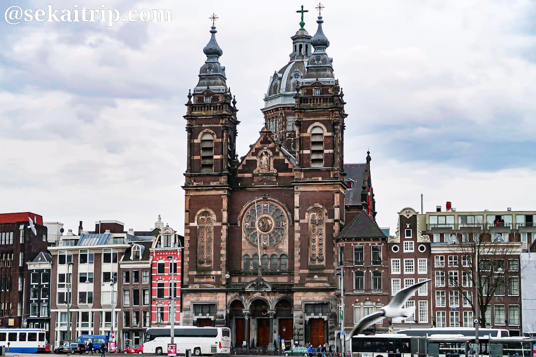 アムステルダムの聖ニコラス教会(Sint-Nicolaaskerk)