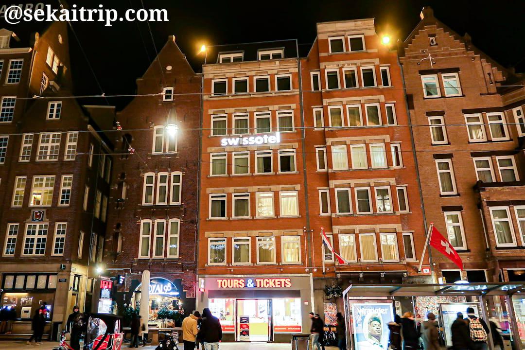 スイスホテル・アムステルダム(Swissôtel Amsterdam)