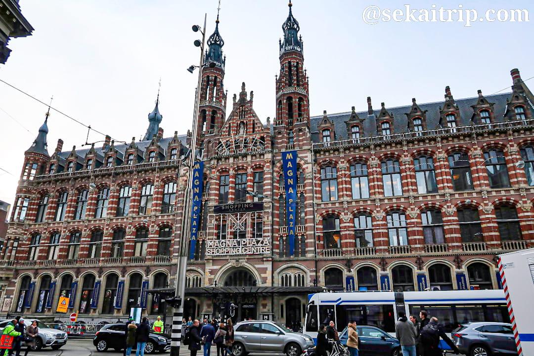 アムステルダムのマグナ・プラザ(Magna Plaza)