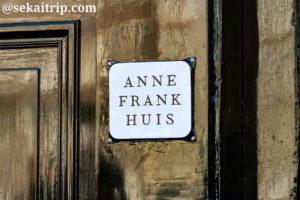 アンネ・フランクの家(Anne Frank Huis)のサイン