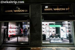 夜のアルマーニ・マンゾーニ31(Armani Milano Manzoni 31)