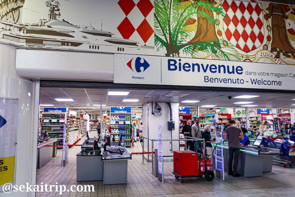 フォンヴィエイユ・ショッピングセンターのカルフール