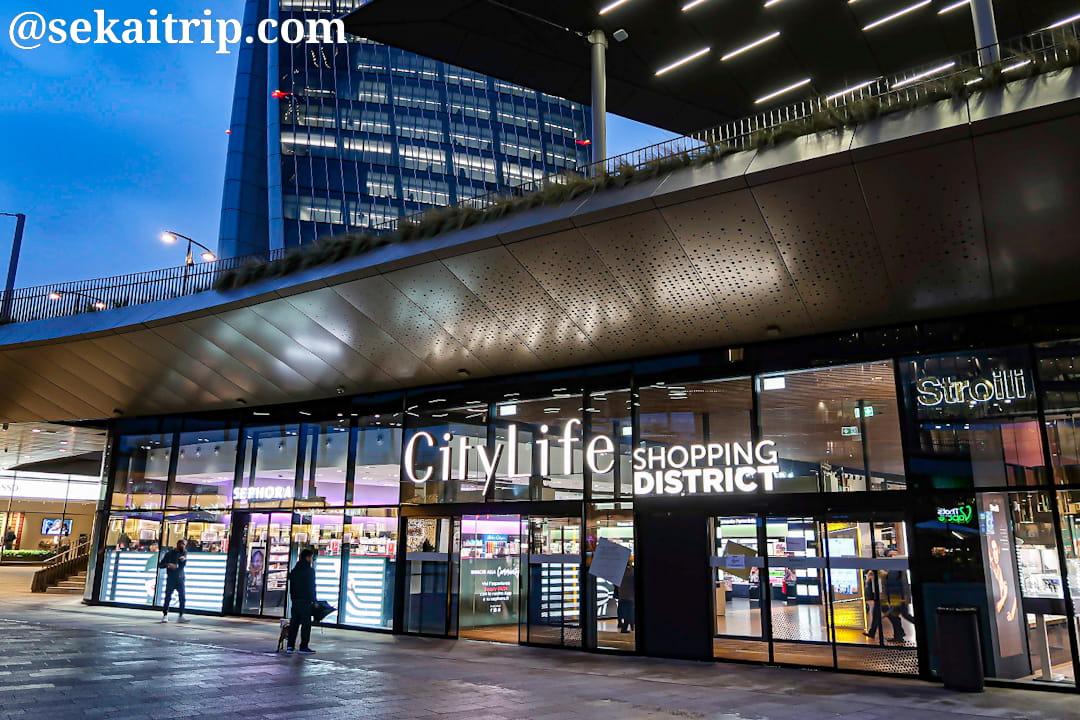 シティーライフ・ショッピング・ディストリクト(CityLife Shopping District)