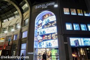 エクセルシオール・ミラノ(Excelsior Milano)
