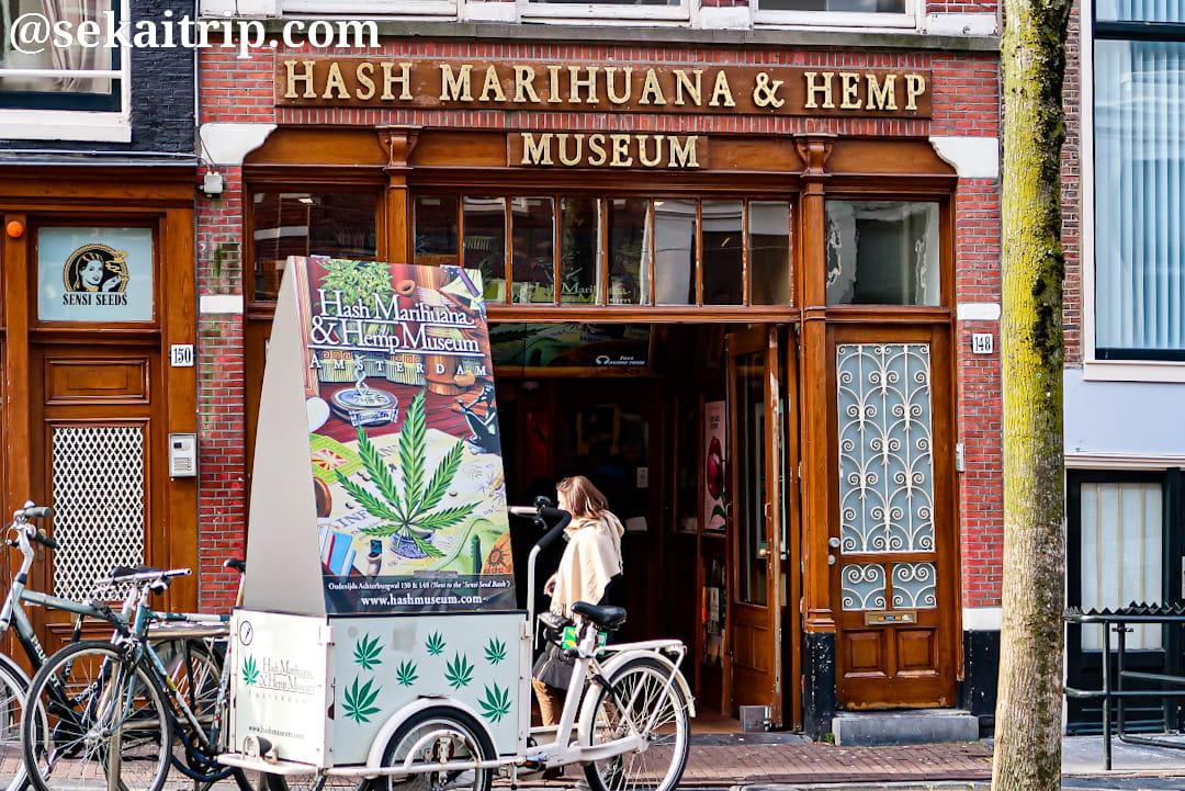 アムステルダムのハッシュ・マリファナ&ヘンプ博物館(Hash Marihuana & Hemp Museum)