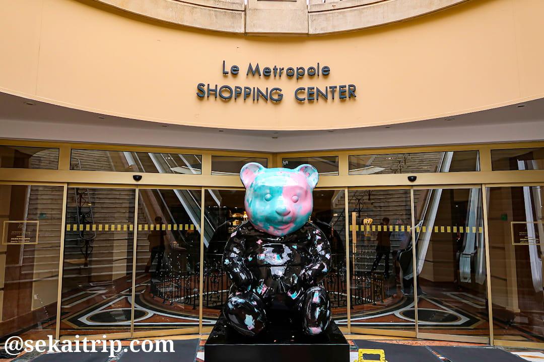 メトロポール・ショッピングセンター(Le Métropole Shopping Center)
