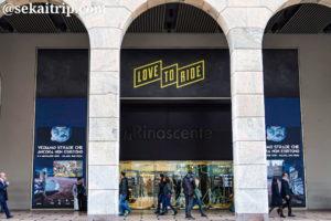 ラ・リナシェンテ(La Rinascente)のミラノ本店