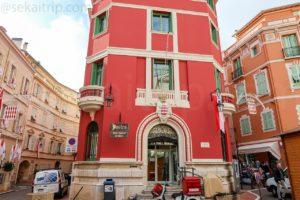 モナコ・ヴィルにある郵便局