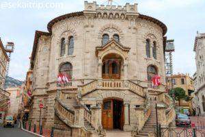 モナコ・ヴィルにある裁判所