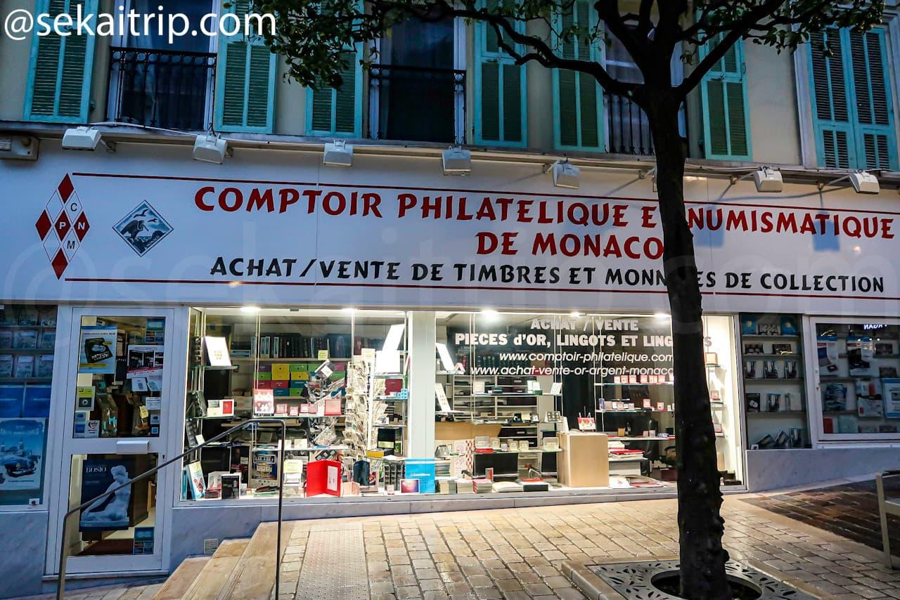 プランセス・カロリーヌ通りの記念コイン等を取り扱うショップ