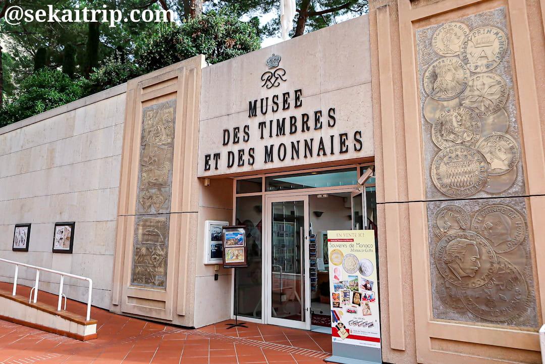 切手とコインの博物館(Musée des Timbres et des Monnaies de Monaco)