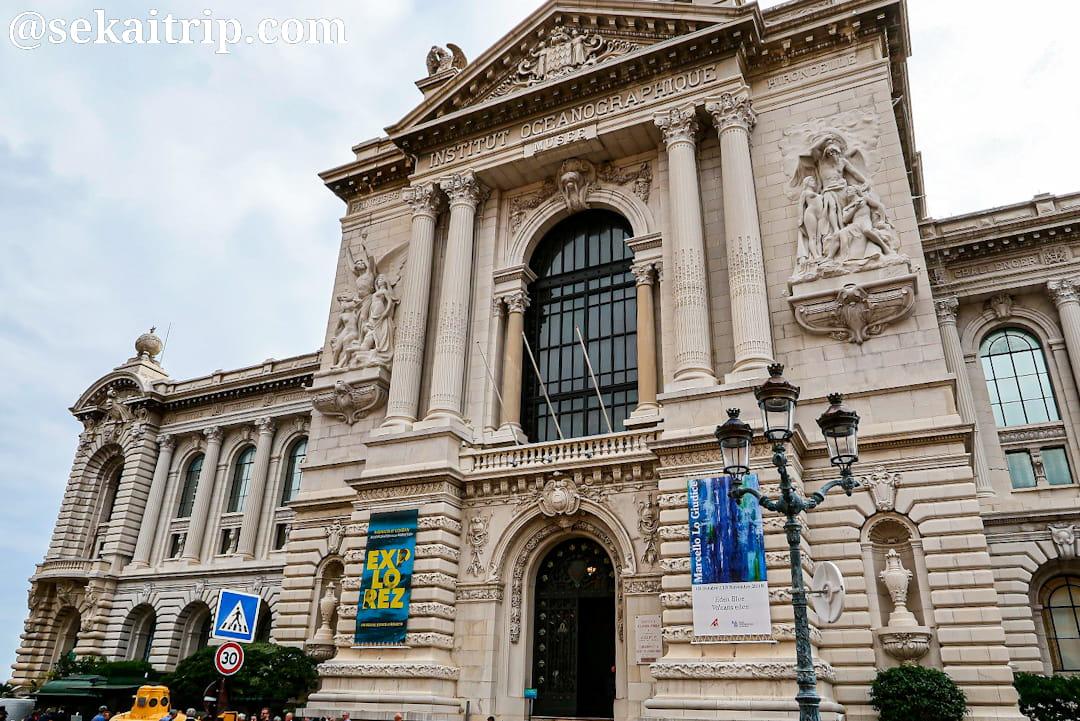 モナコ海洋博物館(Musée Océanographique de Monaco)