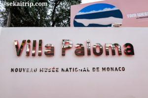 モナコ新国立美術館(ヴィラ・パロマ)