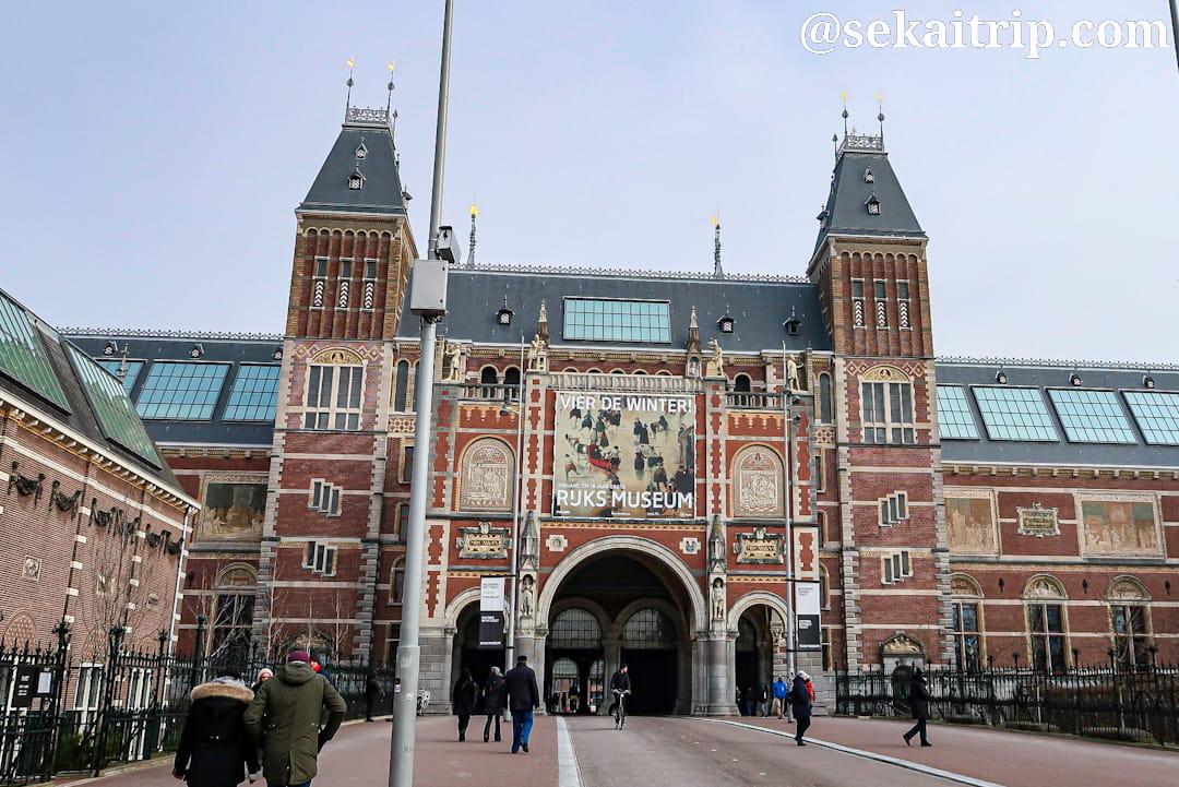 アムステルダム国立美術館(Rijksmuseum Amsterdam)