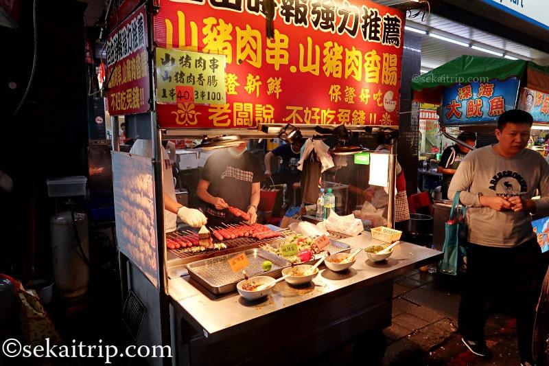 台北の艋舺夜市(山猪肉串屋台)