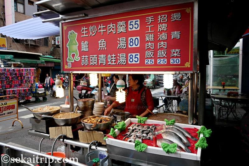 台北の艋舺夜市(蛙料理を提供する屋台)