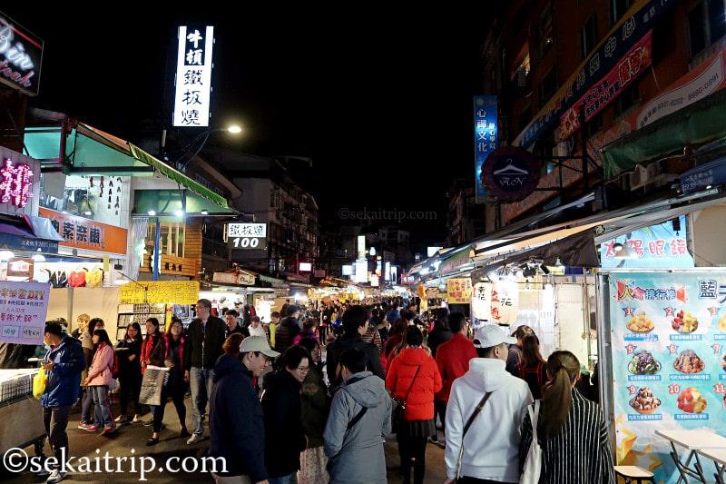 台北の楽華観光夜市