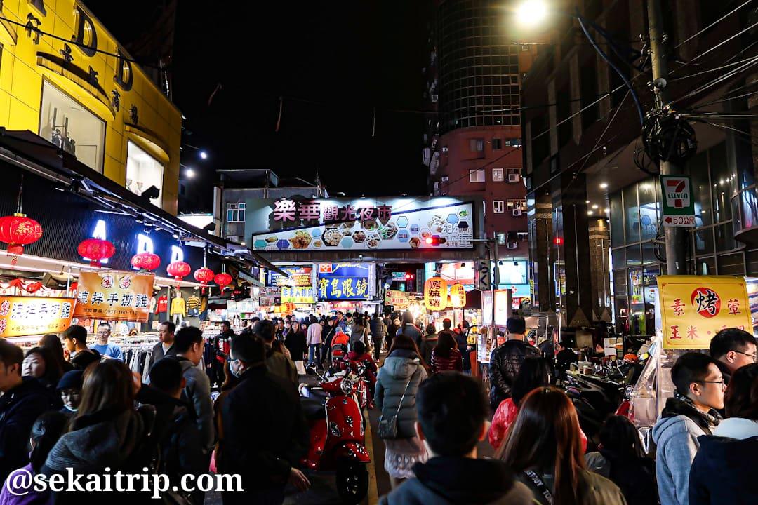 台北の楽華観光夜市(入口付近)