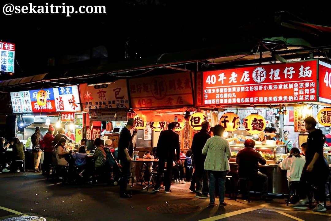 台北の遼寧街夜市