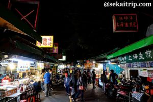 台北の南機場夜市