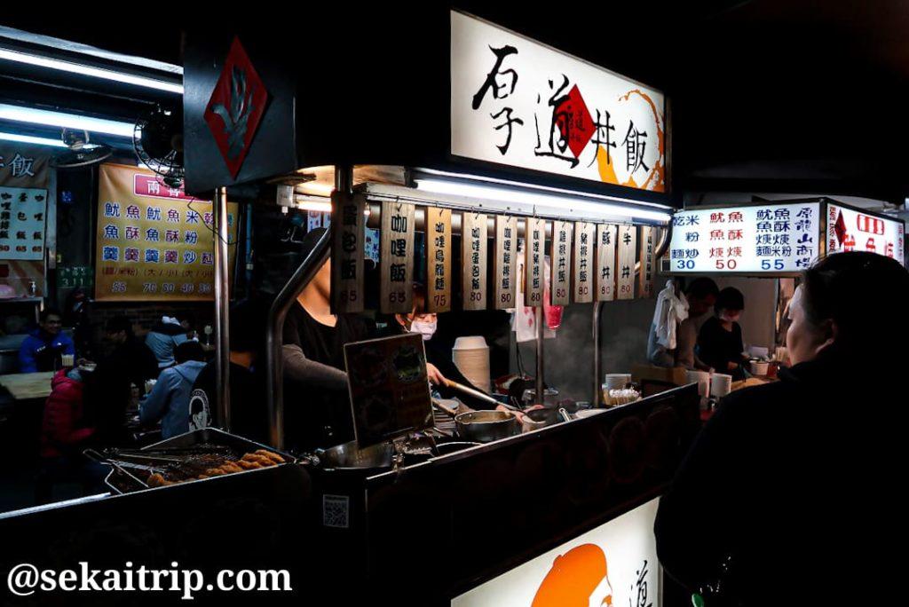 台北の南機場夜市(丼飯を販売する屋台)