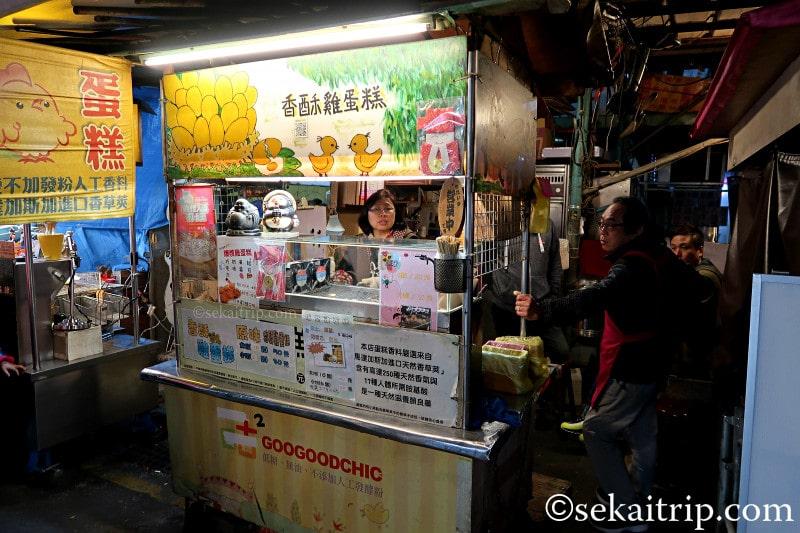 台北の南機場夜市(ベビーカステラを販売する屋台)